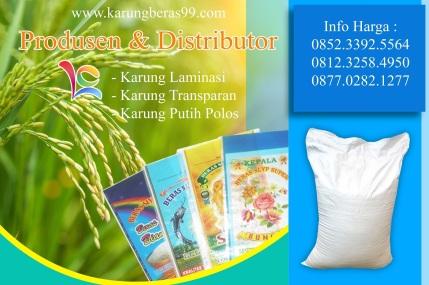 Hasil gambar untuk KARuNg BERAS